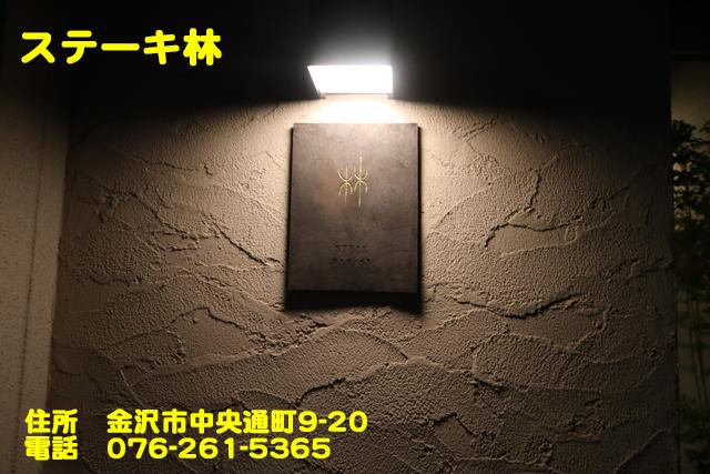 f:id:dreammiminabe53:20201211190006j:plain