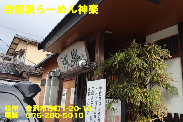 f:id:dreammiminabe53:20210107122403j:plain