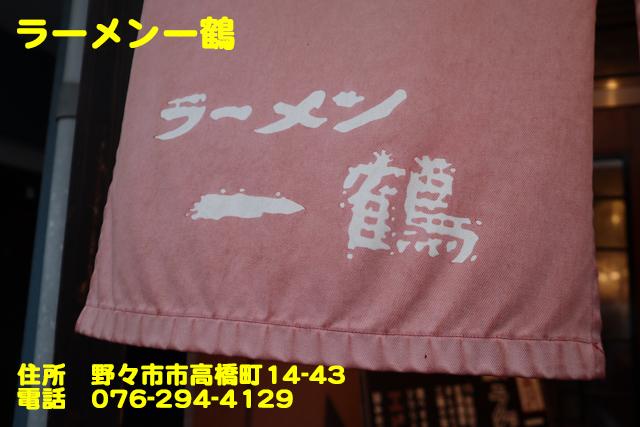 f:id:dreammiminabe53:20210216181526j:plain