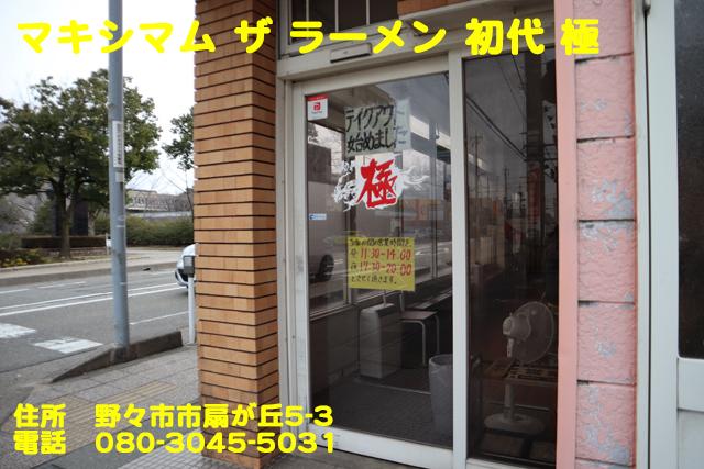 f:id:dreammiminabe53:20210226182918j:plain
