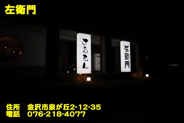 f:id:dreammiminabe53:20210404163402j:plain
