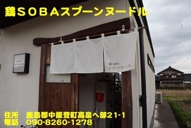 f:id:dreammiminabe53:20210409075851j:plain
