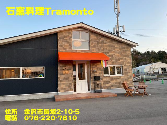 f:id:dreammiminabe53:20210420131302j:plain