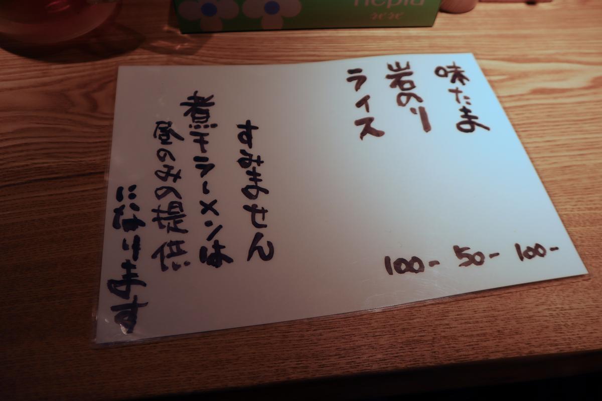 f:id:dreammiminabe53:20210504145905j:plain