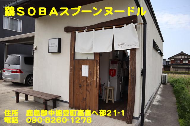 f:id:dreammiminabe53:20210510081350j:plain