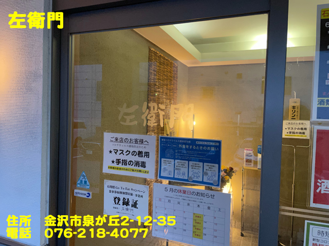 f:id:dreammiminabe53:20210601180412j:plain