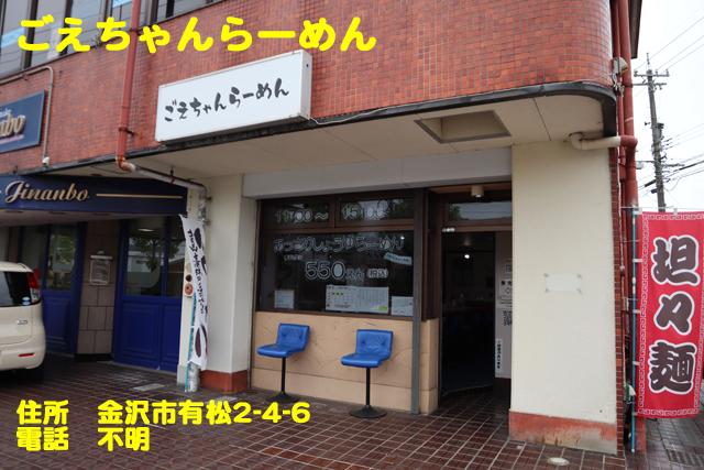 f:id:dreammiminabe53:20210603120200j:plain