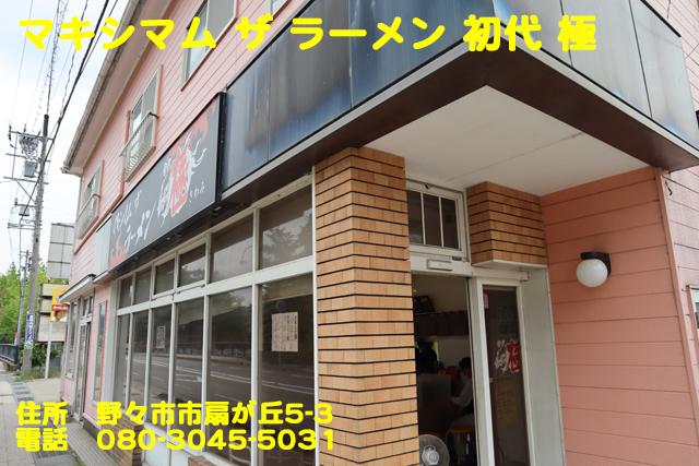 f:id:dreammiminabe53:20210604180405j:plain