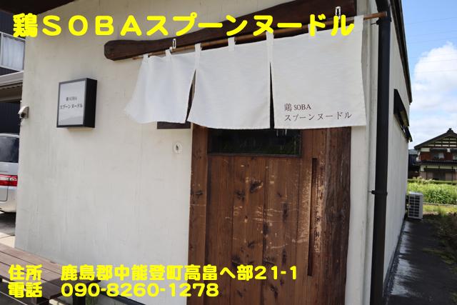 f:id:dreammiminabe53:20210729160559j:plain