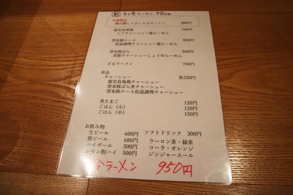 f:id:dreammiminabe53:20210921073043j:plain