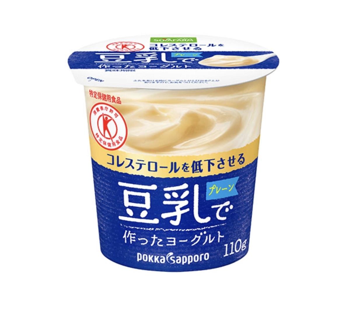 豆乳で作ったヨーグルトの写真