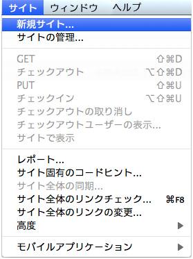 f:id:dreamweaver:20111112114826j:image