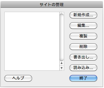 f:id:dreamweaver:20111112115449j:image