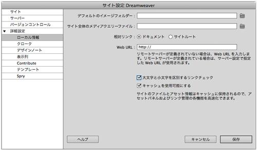 f:id:dreamweaver:20111112115923j:image