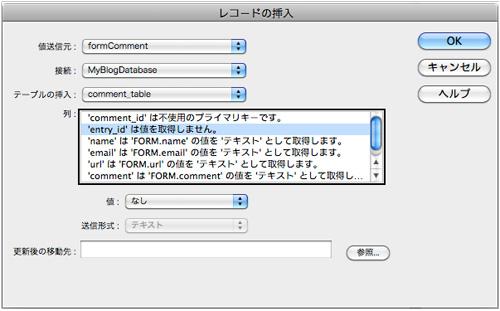 f:id:dreamweaver:20120107204107j:image