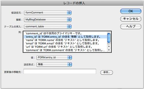 f:id:dreamweaver:20120107205938j:image