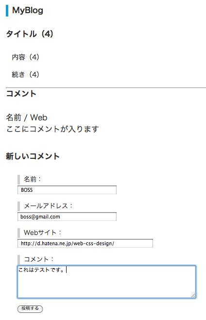f:id:dreamweaver:20120108040437j:image