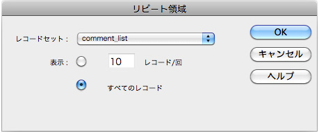 f:id:dreamweaver:20120108202848j:image