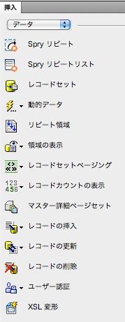 f:id:dreamweaver:20120110061443j:image