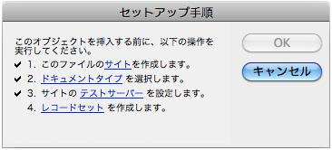 f:id:dreamweaver:20120112035049j:image