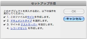f:id:dreamweaver:20120112094921j:image