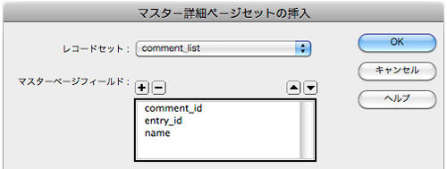 f:id:dreamweaver:20120112100447j:image