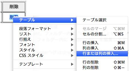 f:id:dreamweaver:20120112122559j:image