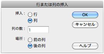 f:id:dreamweaver:20120112123229j:image