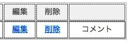 f:id:dreamweaver:20120112123414j:image