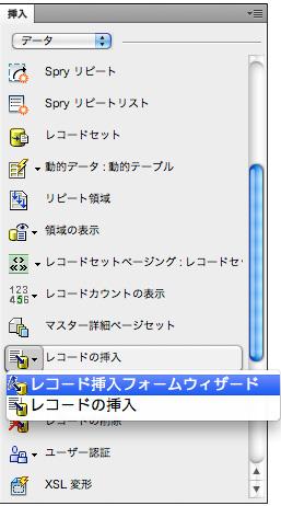 f:id:dreamweaver:20120112130442j:image