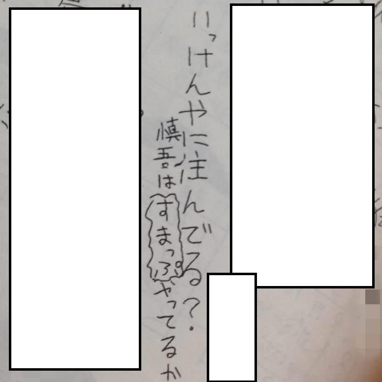 f:id:drifter_2181:20160814125834j:plain:w150