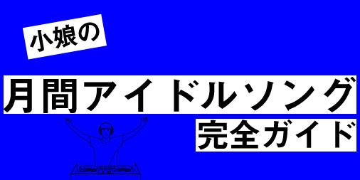 f:id:drifter_2181:20200627213658j:plain