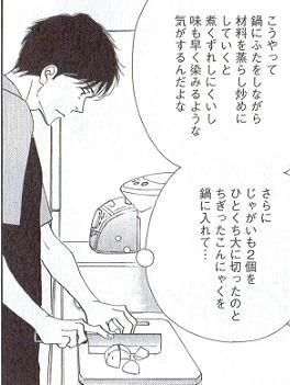 f:id:drifting_girl:20111017120132j:image