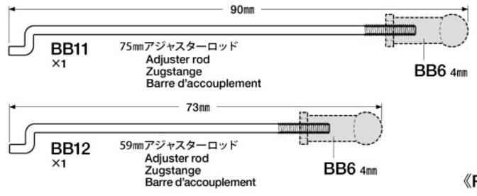 f:id:drill-kobo:20180616223740p:plain