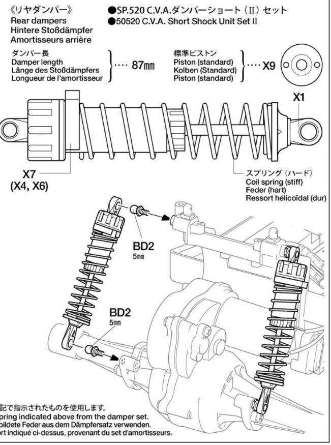 f:id:drill-kobo:20180620021818p:plain