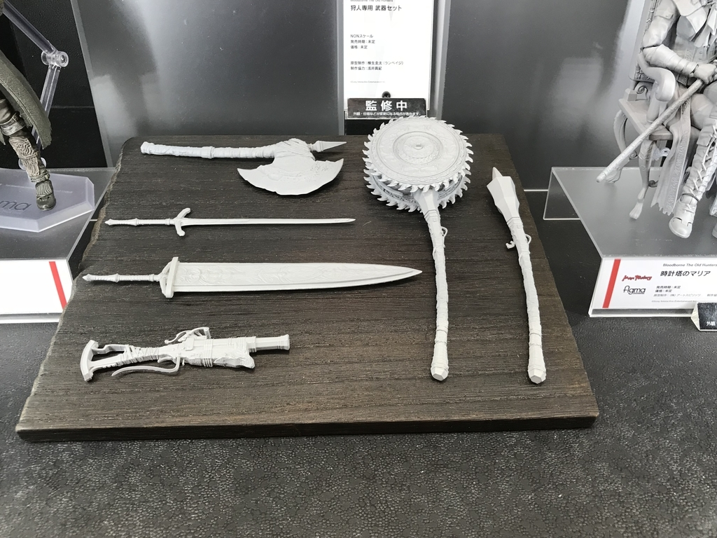f:id:drill-kobo:20190211223411j:plain