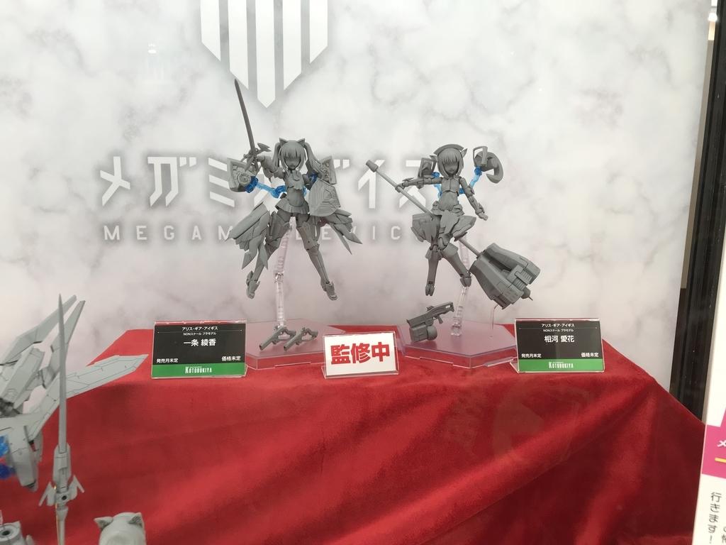 f:id:drill-kobo:20190213000502j:plain