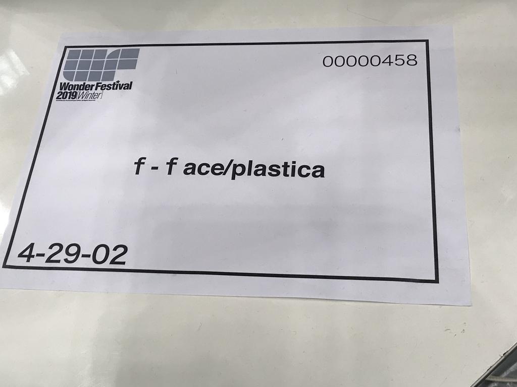 f:id:drill-kobo:20190218230207j:plain