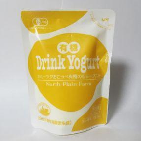f:id:drinkable_yogurt:20170512115408j:plain