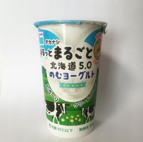 f:id:drinkable_yogurt:20170512115424j:plain