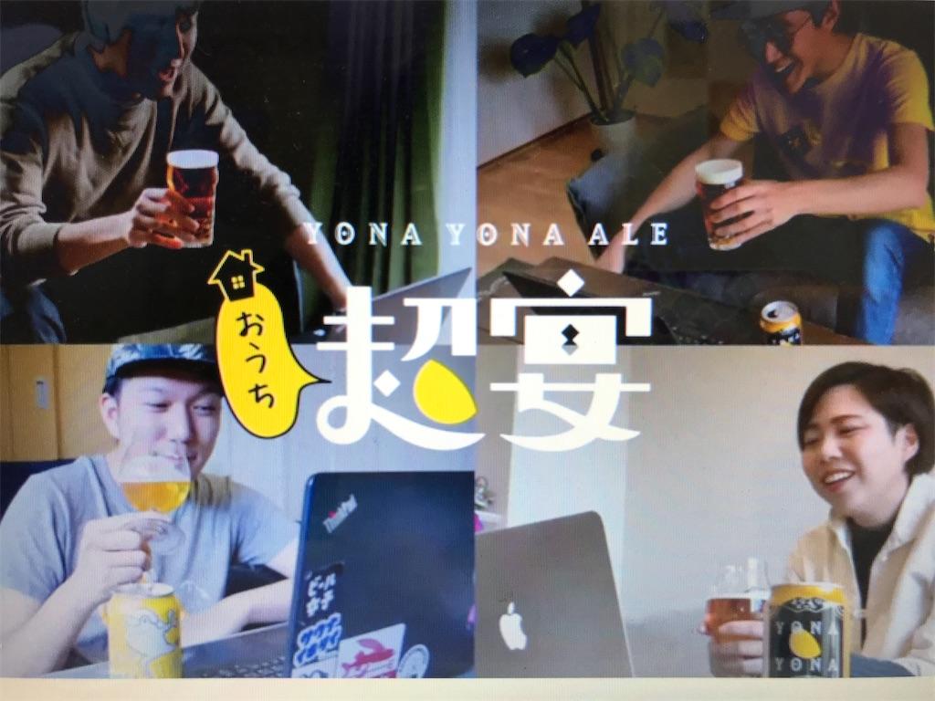 f:id:drinkb:20200716233055j:image
