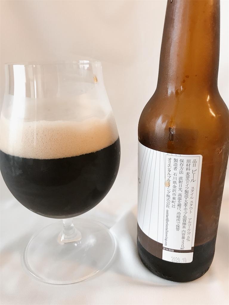 f:id:drinkb:20200808234557j:image