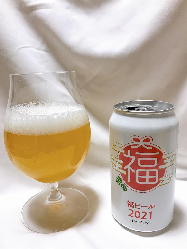 f:id:drinkb:20210103193828j:image