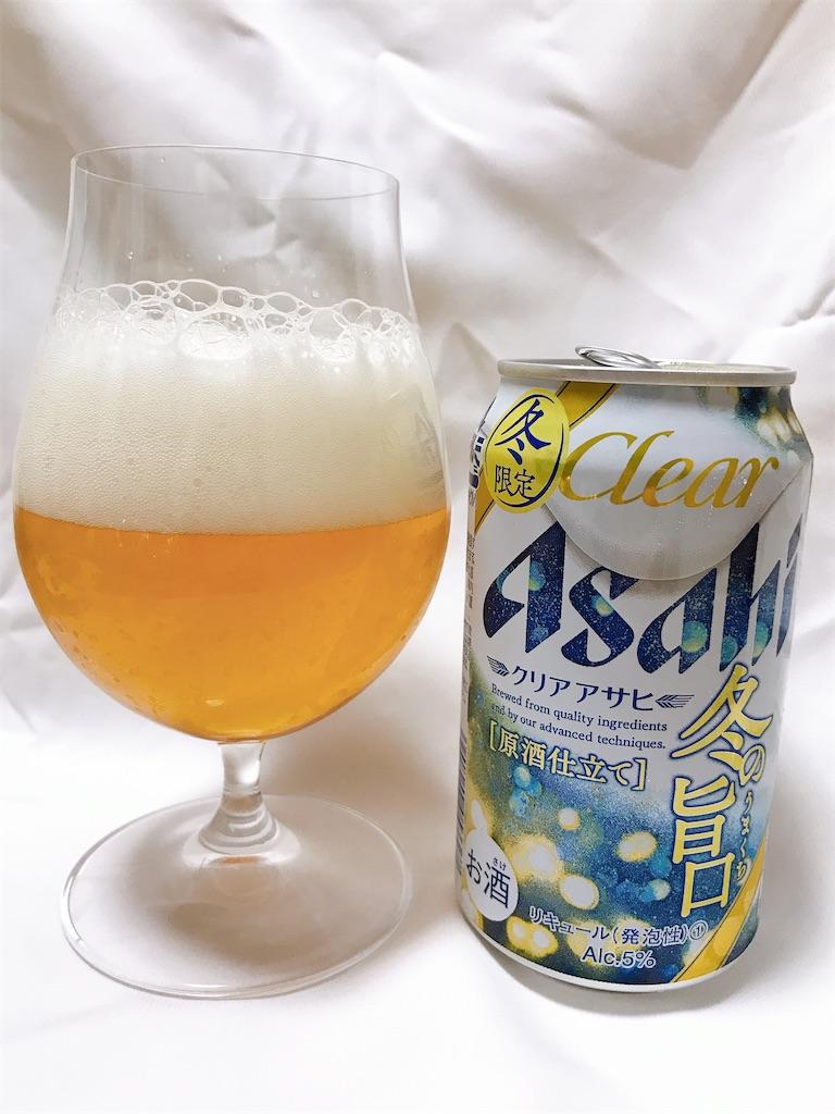 f:id:drinkb:20210107211735j:image