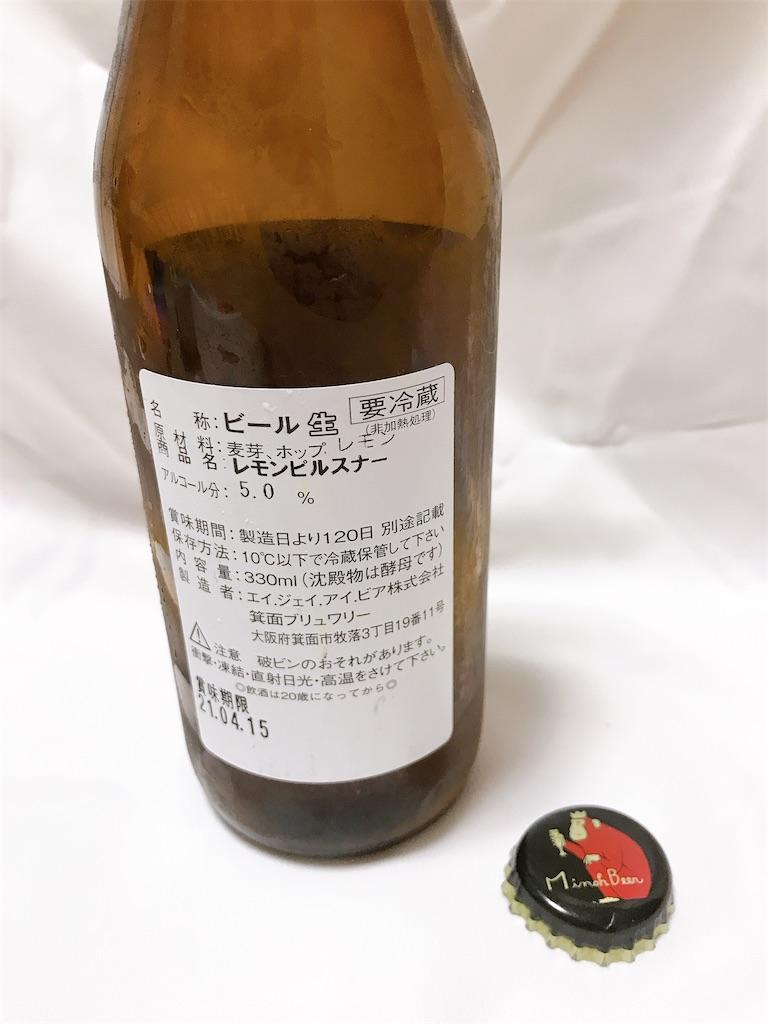 f:id:drinkb:20210123192223j:image