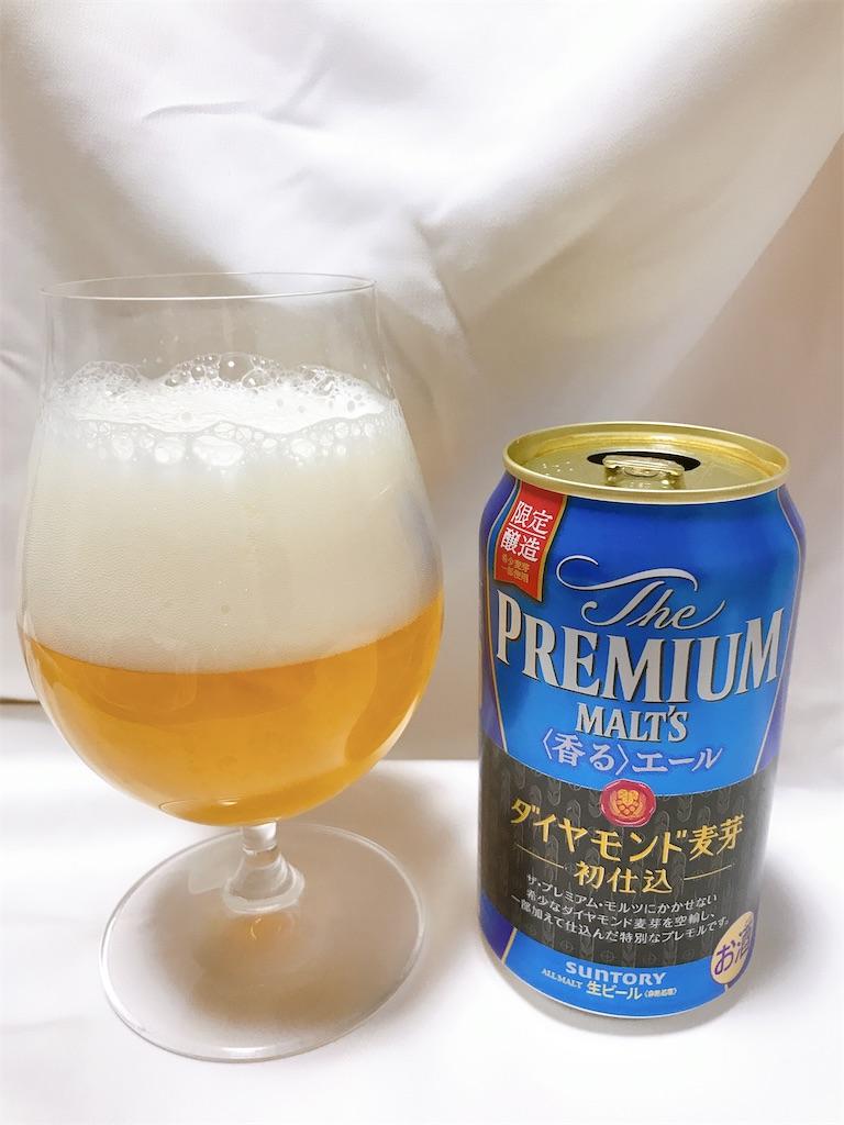 f:id:drinkb:20210131192546j:image