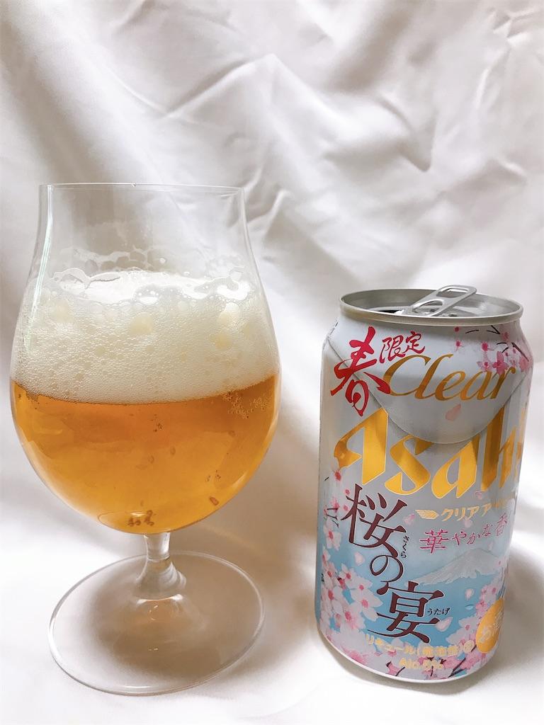 f:id:drinkb:20210215234607j:image