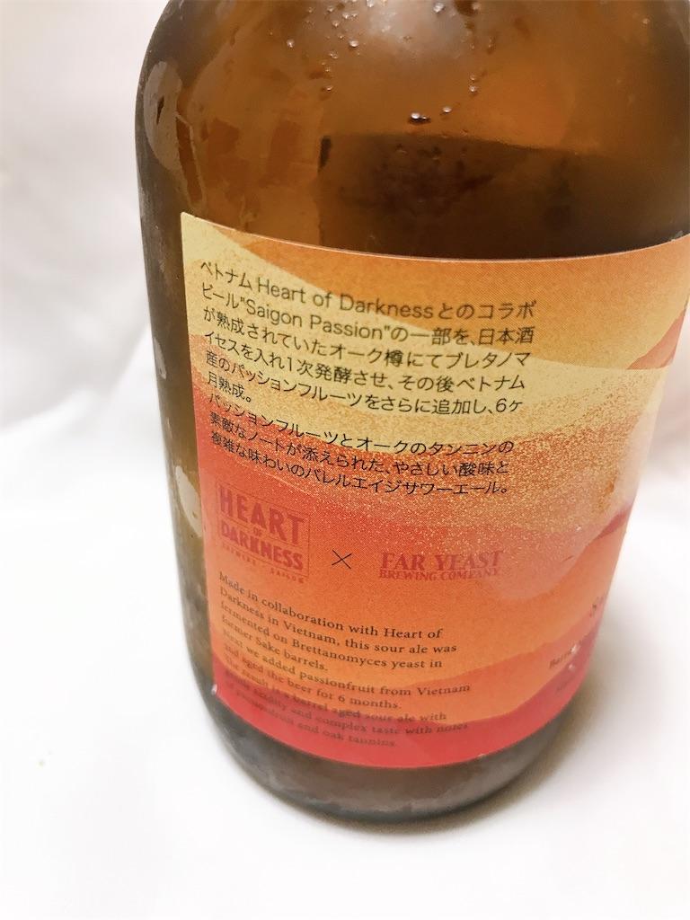 f:id:drinkb:20210327211011j:image