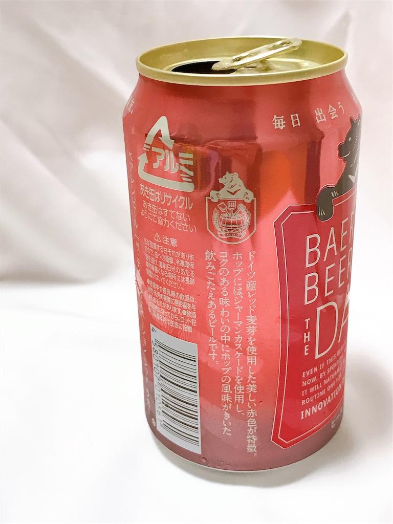f:id:drinkb:20210402191325j:image