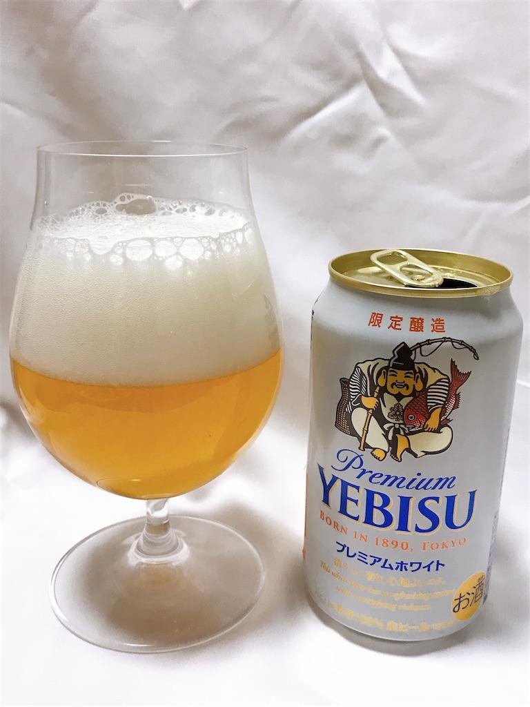 f:id:drinkb:20210407195119j:image